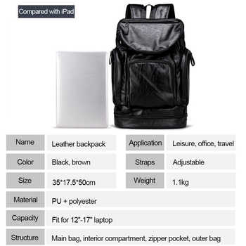 PU Leather Backpack Men Laptop Backpacks 17\'\' Anti-theft Male Bag Pack Waterproof USB Charging Password Student Travel Bagpack