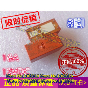 Цена RTD14012