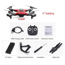 M918 Foldable Optical Flow Positioning RC Drones 1080P HD Camera GPS WIFI FPV Aircraft Four-Axis Airplane with Light shuriken 180 pro 180mm f3 holybro piloto fpv zangao camera 600tvl 40ch 5 8g vtx rc four axis aircraft bnf para modelos rc