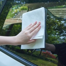 AUMOHALL Superfine fiber Car Cleaning Cloths Kitchen Dish Car Towel Absorbent Rags Cotton