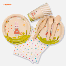 RiscaWin Babbits Disposable Tableware Set Paper Plates Cups For 10 Packs Kids Birthday Party Favors Decor Baby Shower Supplies