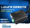 El envío libre de radio de transmisión de Datos RS485/RS232 interfaz 433 M módulo inalámbrico   DTU transmisión LoRa spread spectrum tecnolo