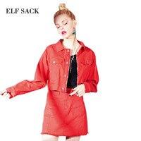 ELF SACK Summer Women 2018 Skirt Sets Women Suits Solid Sweet Womens Short Jackets Mini A