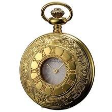 KS Oro Retro Esqueleto de Aleación Caso Día Pantalla Blanca Número Romano Dial Analógico de Cuarzo Steampunk Hombres Collar de Reloj de Bolsillo/KSP029
