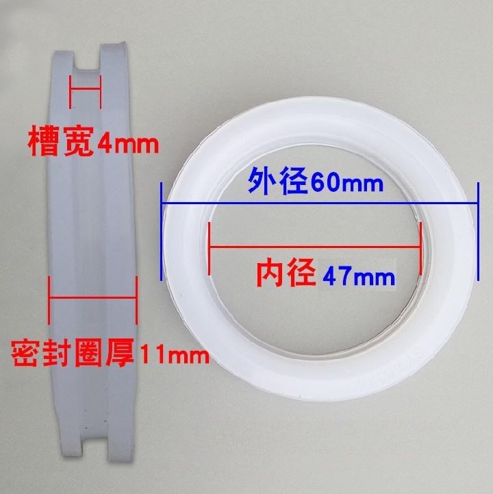 10pcs 58mm Silicone Silica Gel Sealing Rings Solar Water Heater Vacuum Tube Tool