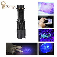 Portable Mini Zoomable UV Flashlight 395nm Ultra Violet Torch Light For Marker Checker Detection SK68(China)
