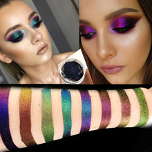 0.2gram hot chameleon pigment  eyeshadow multi chrome prismatic powders SKY BORN