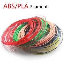 3D печать Ручка ABS/PLA нити 1.75 мм 20 видов цветов выбрать лучший DIY подарок для детей идеально Объёмный рисунок (3D-принт) Ручка окружающей среды безопасность пластиковых