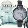 DHL бесплатно 100 шт., новый OKTIME Мраморные Часы, Laides Женщины Наручные Часы, минималистский Кожа Часы для Laides Женщины Подарки Часы