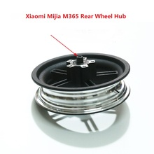 цена на Scooter Tyre Rear Wheel Hub For Xiaomi Mijia M365 Electric Scooter 8.5Inch Tire Rear Rim With Shaft Bearing