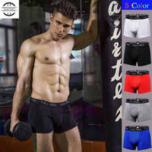 Men Pro Shapers Underwear Tight Underpants,Cool High Elastic Breathable Perspiration Quick-dry Wicking Sporting Fitness Shorts
