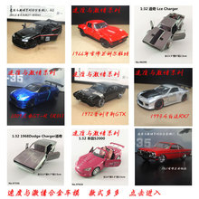 Brand New JADA 1/32 Scale Car Toys Fast & Furious Dodge/Nissan/Chevrolet/MAZDA/Plymouth/Mitsubishi Diecast Metal Car Model Toy