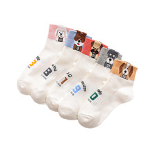 Autumn Winter New Socks Female Cotton Breathable Cartoon Harajuku Dog College Wind Wild Women Middle Tube Girls 5Pairs/Lot