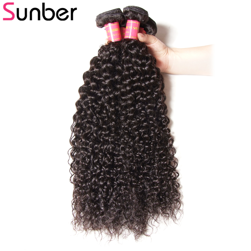 Sunber Hair Malaysian Curly Hair 3 Bundle Deals Natural Black Color 100 Human Hair Weave 8-26Inch Remy Hair Extension
