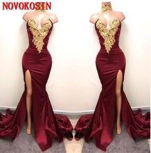 Сексуальное Бордовое платье для выпускного вечера с золотым