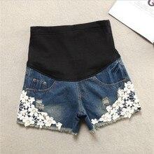 Летние шорты, джинсы для беременных, кружевные штаны для беременных, Одежда для беременных, эластичные джинсовые шорты для живота, одежда размера плюс