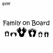 QYPF 15.2CM*5.4CM Family On Board Vinyl Decal Car Sticker Black Sliver C14-0125(China)