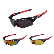 Polarized Sun Glasses Outdoor Sports Glasses Sunglasses Goggles Eyewear Hiking Eyewear 3 Lens, 5 Colors