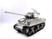 Mato 1/16 RC Tank 100% Metal M36B1 Destroyer RTR Infrared Barrel Recoil M 1231