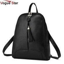 Vogue star neue mode frauen pu leder rucksack mochila schultaschen teenager weibliche studenten tasche ls354