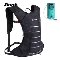 Sireck 3L Outdoor Camping Backpack With 2L Water Bag Sport Hydration Pack Hiking Running Bike Cycling Water Backpack Bladder