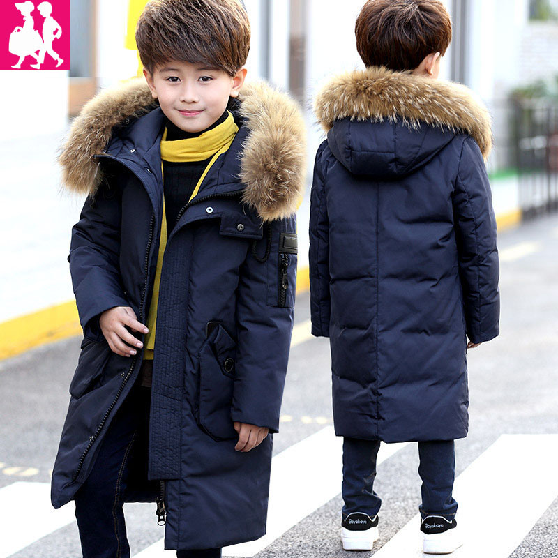 Degree Children's Winter Jackets Duck Down padded children clothing 2017 Big for Boys Warm Winter Down Coat Thickening Outerwear