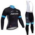 Набор черных велосипедных штанов Астаны  зимних велосипедных штанов 12D из теплого флиса для мужчин  2019