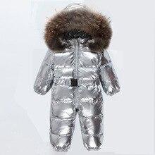 Новые зимние комбинезоны для маленьких мальчиков и девочек, пуховые ползунки, одежда для альпинизма, толстый костюм haoyi