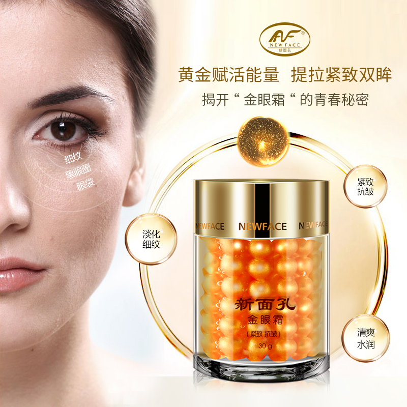 New Face Eye bag Remove Gold Cream fade wrinkle Eye Special Care Anti aging Reduce Wrinkle Deep Firming Anti-Wrinkle Eye Cream filorga anti wrinkle набор anti wrinkle набор
