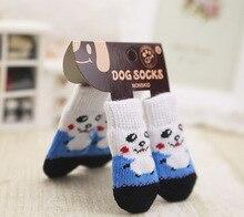 Бесплатная Доставка 80 Стиль обувь для собак, домашних животных одежда для собак щенок патруль товары для животных ошейник кошка игрушка для маленьких собак Page3