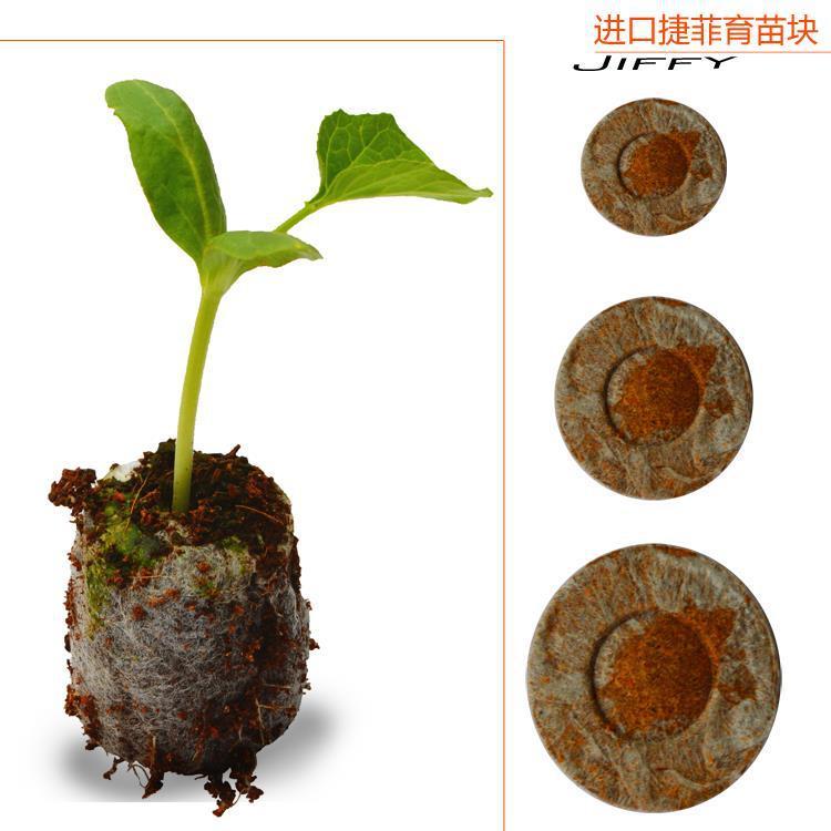 40pcs Count 30mm Jiffy Peat Pellets Seed Starting Plugs Seeds Starter Pallet Seedling Soil Block