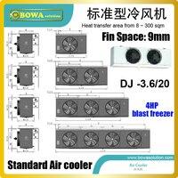 20sqm air coolder สำหรับ LBP condensing unit เหมาะสำหรับ semi - hermetic คอมเพรสเซอร์และ hermetic scroll หรือคอมเพรสเซอร์ลูกสูบ