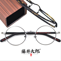 efeb67dcd ... Vintage Quadro Masculino Feminino FT5180. TARO FUJII Optical Eyeglasses  Frame Men Women Myopia Retro Round Computer Women S Glasses Spectacle Frame