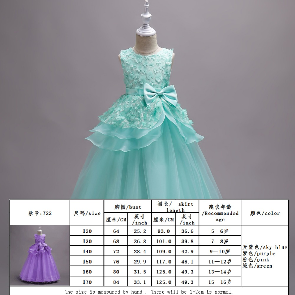 Long Dresses For Girls Party Wear 5 to 16 Years Floral Girls Suit ...