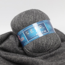 High Quality 50g /ball Mongolian Cashmere Hand-knitted Yarn Wool Knitting Ball Scarf