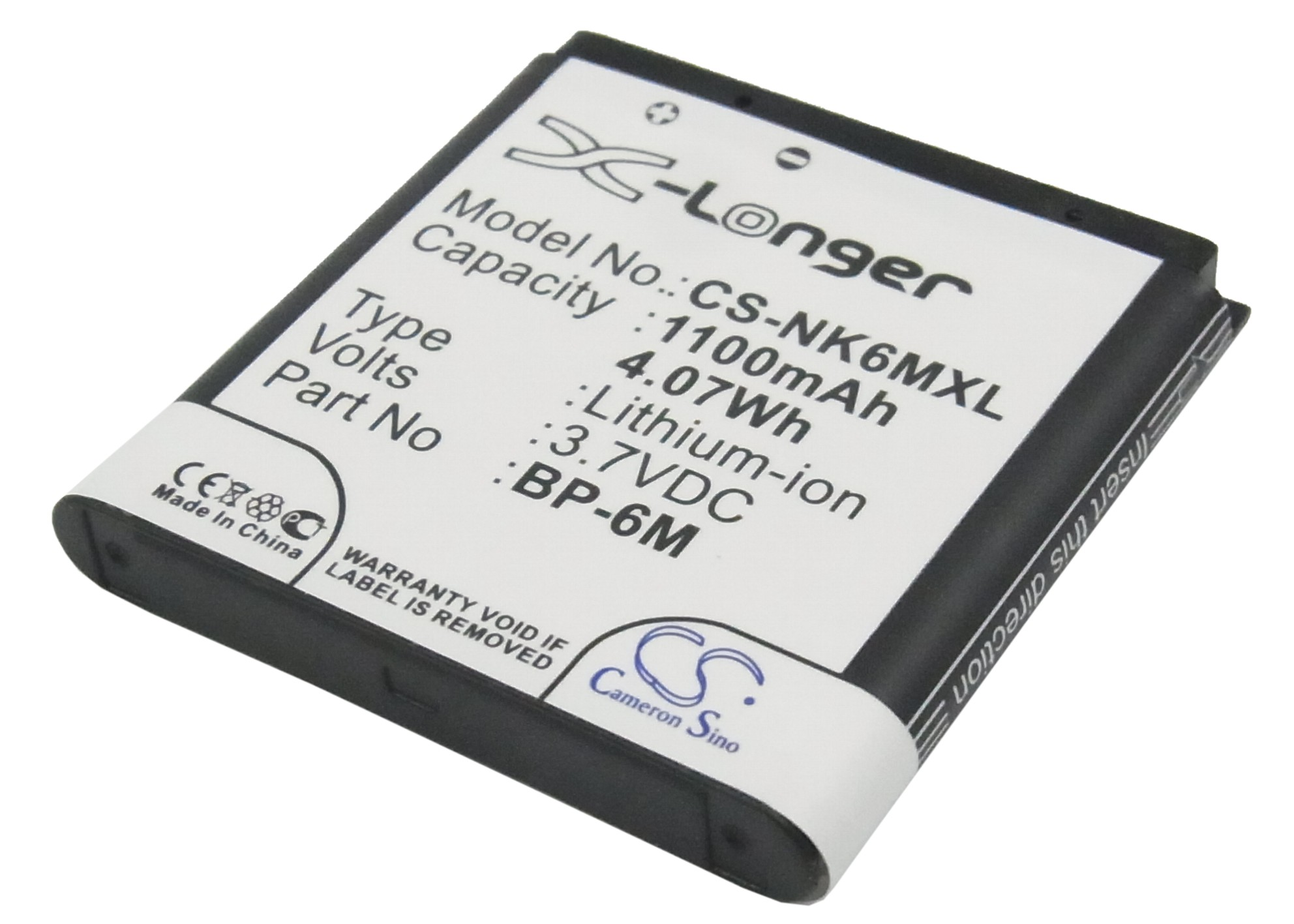 1100mAh Battery For NOKIA 3250 XpressMusic, 6151, 6233 ...