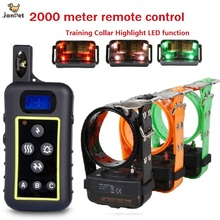 JANPET 2 years warranty Remote 2000m hunting Big, medium Dog shocking Electric Dog training collars E collar waterproof