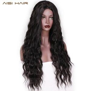 AISI HAIR 26 inch Long Wavy Bl