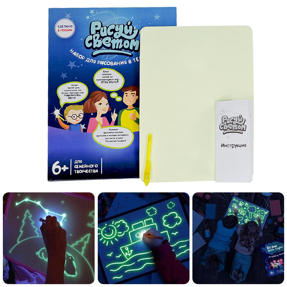 A3 LED Electronic Drawing Board Children's Early Education Color Graffiti Painting Fluorescent Writing Luminous Handwritten Mats