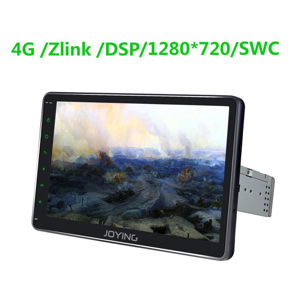 JOYING one din Android 8 1 Car Radio Octa Core 1280 720 IPS Screen Support 4G