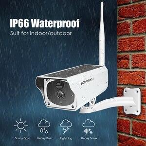 Image 3 - 1080P 무선 태양 카메라 와이파이 충전식 배터리 IP 카메라 HD 야외 보안 감시 CCTV 카메라 PIR 모션 센서