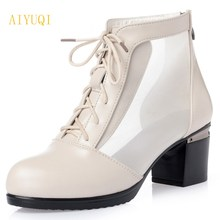 лучшая цена AIYUQI2019 new summer leather female sandals hollow breathable fashion lace high-heeled mesh shoes plus size41#42#43#shoes women