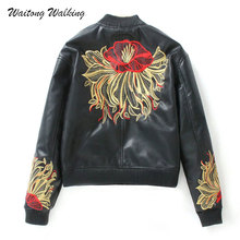 Winter Women Coat PU Leather Zipper Jacket Fashion Embroidered Motorcycle Stand Collar Outerwear Long Sleeve Bomber Casaco x15