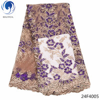 Beautifical nigerian lace african fabric lace african french lace fabric high quality 2018 new 5yards/lot wholesale cheap 24F40