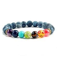 Fascino 7 Chakra Bracciali In Pietra Naturale Perline di Lava Nera Braccialetto Equilibrio Yoga Gioielli Reiki Buddha di Preghiera per Gli Amanti Donne Degli Uomini