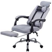 Офисное компьютерное кресло домашняя мебель ткань подъемная наклонная игровая вращающаяся Подножка для офиса высокая спинка эргономичное