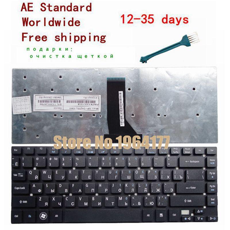 Русский Клавиатура для ноутбука Acer Aspire e5-411g e5-421 e5-421g e5-471 e5-471g ES1-511 RU