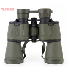 TUOBING 20X50 Portable Binoculars High-definition High Power Night Vision Telescope 50 Caliber Manufacturers Direct Marketing