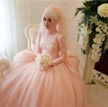 Vintage Arabic Turkish Muslim Pink Wedding Dresses With Hijab Veil Beaded Embroidery Islamic Wedding Gowns Kaftan Dress 2017