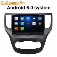 Ouchuangbo Android 4 4 Gps Navigation Radio For ChangAn CS35 With Wifi Bluetooth Touch Screen